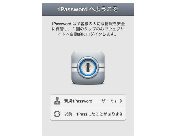 1Password ui01