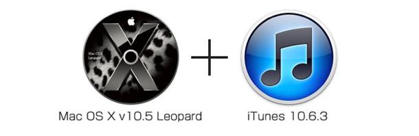 Leopard+itunes