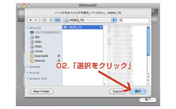 DVD2oneX2 ui2