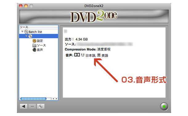 DVD2oneX2 ui3