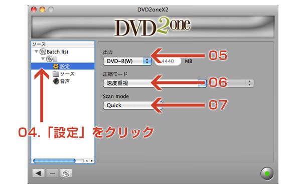 DVD2oneX2 ui4