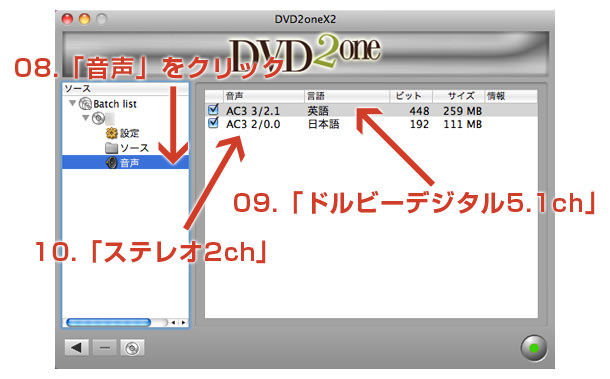DVD2oneX2 ui5