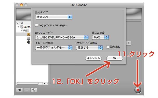 DVD2oneX2 ui6