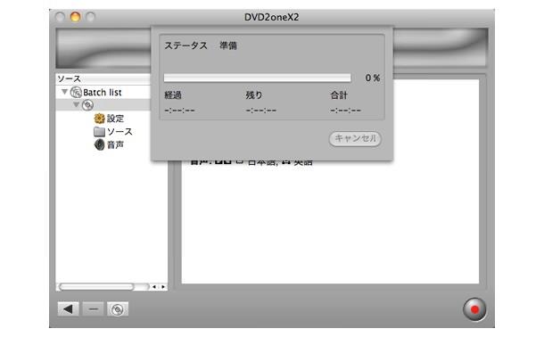DVD2oneX2 ui7