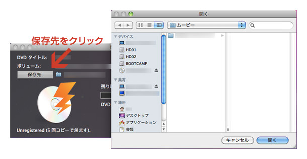 Mac DVDRipper Pro UI 02