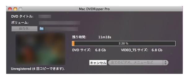 Mac DVDRipper Pro UI 04