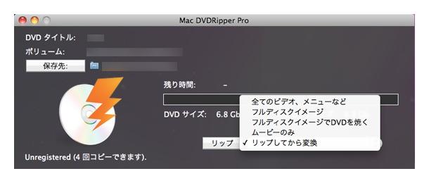 Mac DVDRipper Pro UI 07