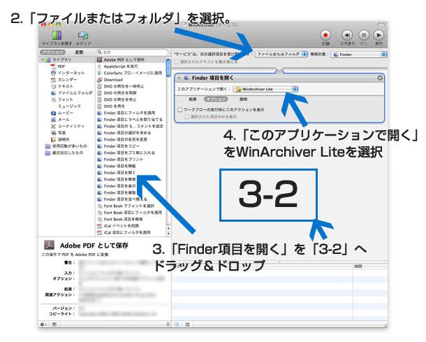 WinArchiver Lite ui2