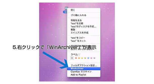 WinArchiver Lite ui3