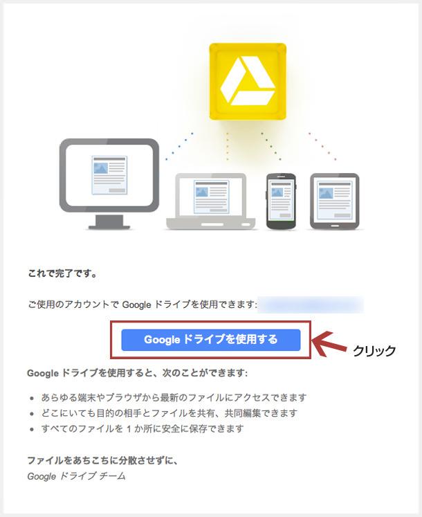 googledrive info 02