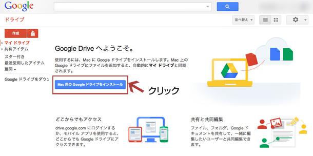 googledrive info 03