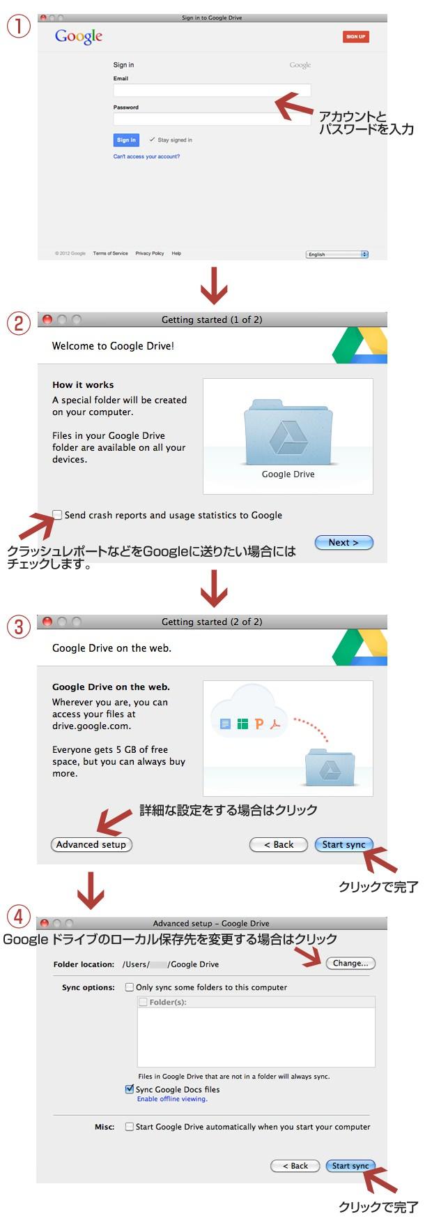 googledrive info 04
