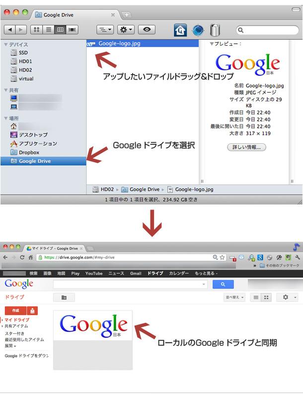 googledrive info 05