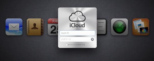 ICloud com