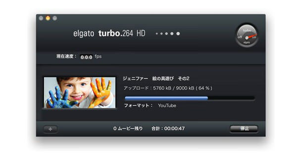 turbo.264 HD UI